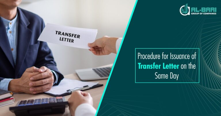 Issuance of Transfer Letter on Same Day